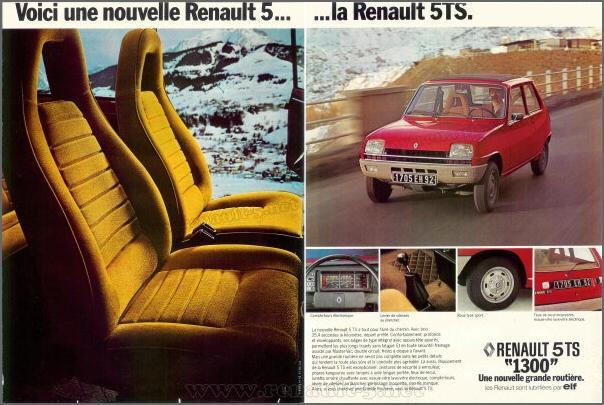 1975_publicite_TS_interieur.jpg