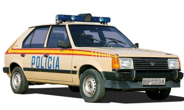 horizon-policia-nacional.jpg